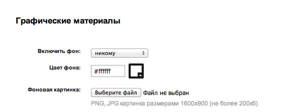 Управление приложением